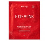 Гидрогел. маска для лица RED WINE REGENERATING SOLUTION HYDROGEL MASK PACK, 1 шт