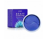 Патч для век гидрогел. АГАВА Agave Cooling Hydrogel Eye Mask, 60 шт