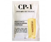 Пробник Протеин. конд. для волос CP-1 BС Intense Nourishing Conditioner, 8 мл 1 шт